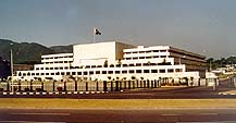 National Assembly of The Islamic Republic of Pakistan